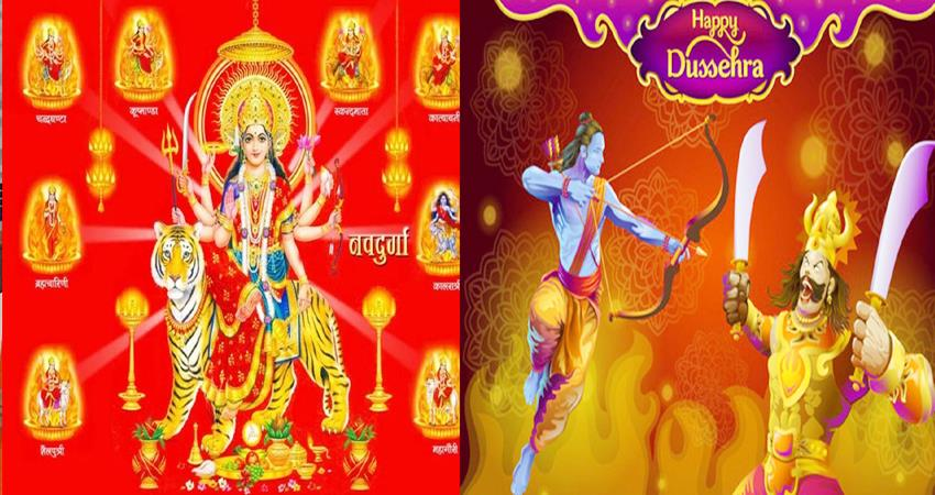 navratri 2020 durga ashtami mahanavami and dussehra auspicious time and time prshnt