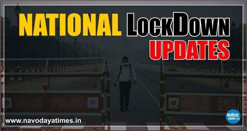 india lockdown4 22nd may live updates coronavirus in india covid19 pragnt