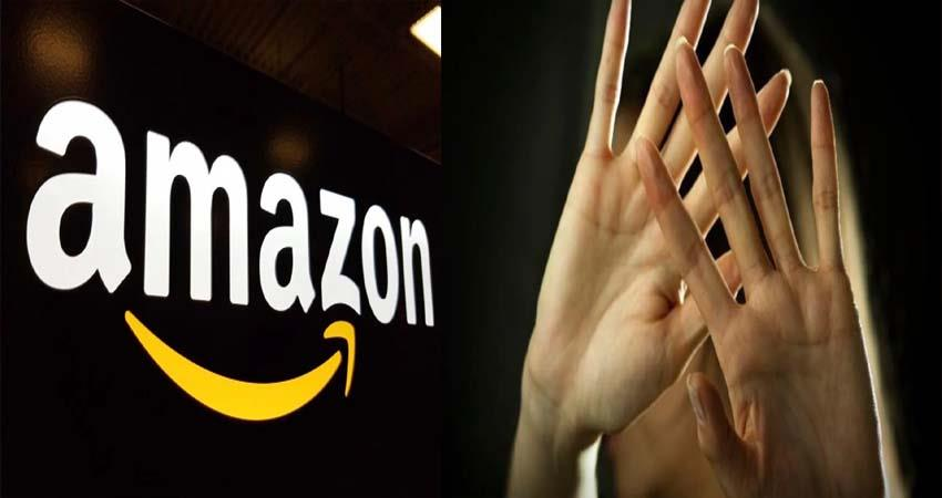amazon employee accused of attempting to rape woman in noida