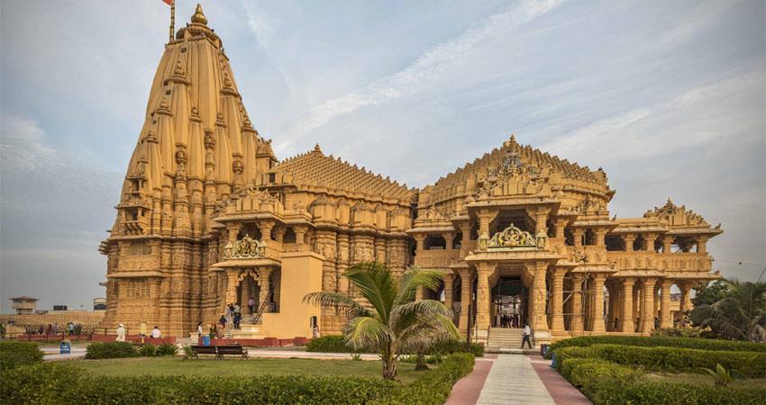 ayodha verdict ram mandir somnath tample supreme court decision