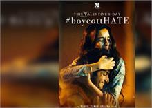 #boycottHATE के साथ फिल्म 'शिकारा' का नया पोस्टर हुआ रिलीज