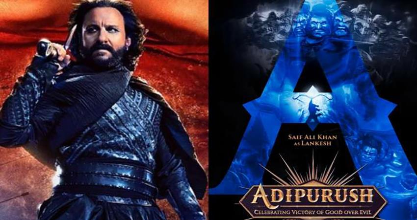 saif said that playing raavan with ten heads is one of the cool things in adipurush sosnnt