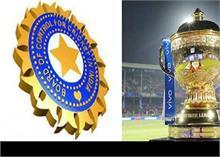 कोरोना वायरस के चलते IPL पर फिरा पानी, BCCI ने कहा- 'अनिश्चितकाल के लिए स्थगित'