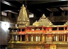 अयोध्या राम मंदिर के लिए दान होगा आयकर मुक्त , केंद्र सरकार ने जारी किया गजट नोटिफिकेशन