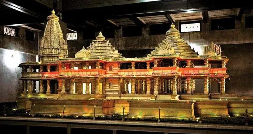 Donation for Ayodhya Ram temple will be income tax free central government prshnt