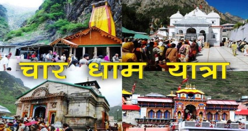 police-issues-advisory-for-char-dham-yatra