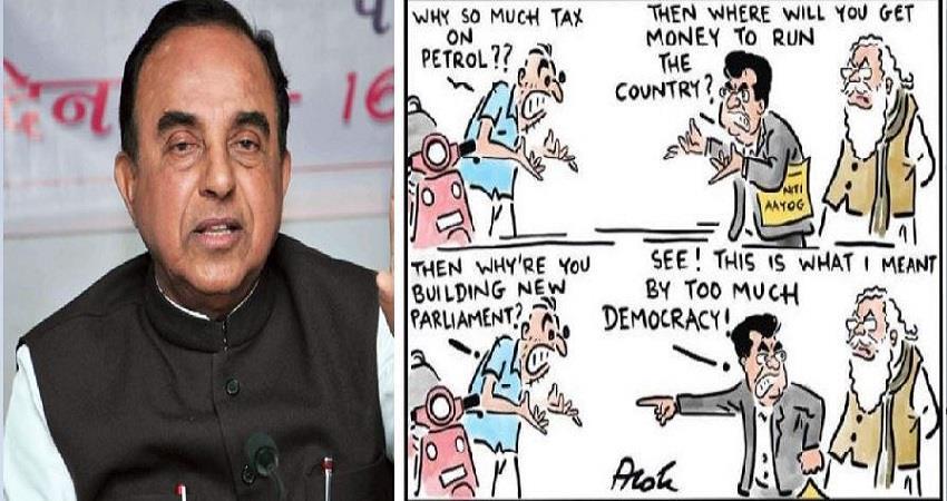 subramanian-swamy-shared-cartoon-on-new-parliament-prsgnt
