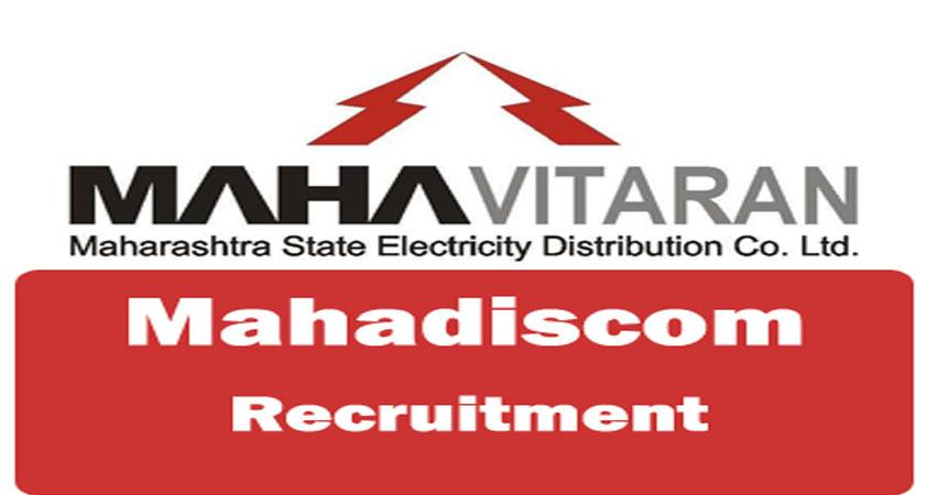 job vacancy in Maharashtra State Electricity Distribution Company Limited apply fast