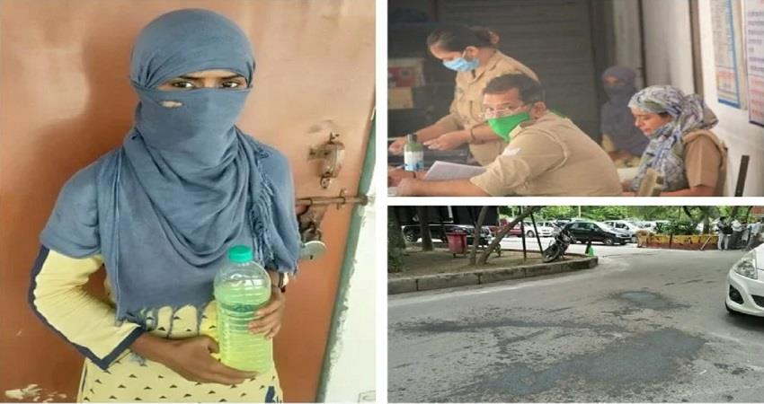 Gang Rape victim Tried to self-immolate in Ghaziabad Collector Office KMBSNT