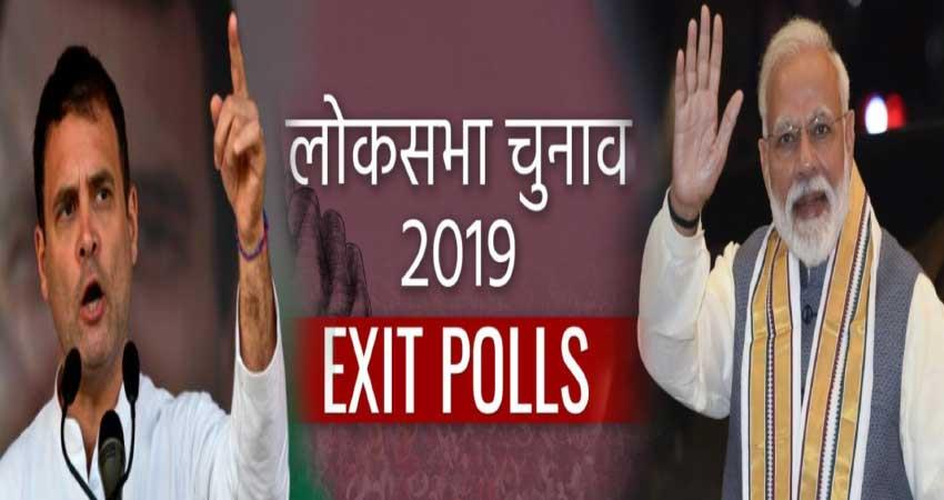 twitter-user-reaction-on-exit-poll-of-lok-sabha-election-2019