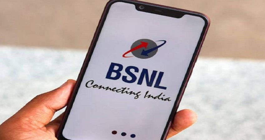 BSNL company introduced new plan of Rs 399 sohsnt