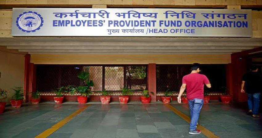 great news for epfo ??members, 8.65 percent interest will be received