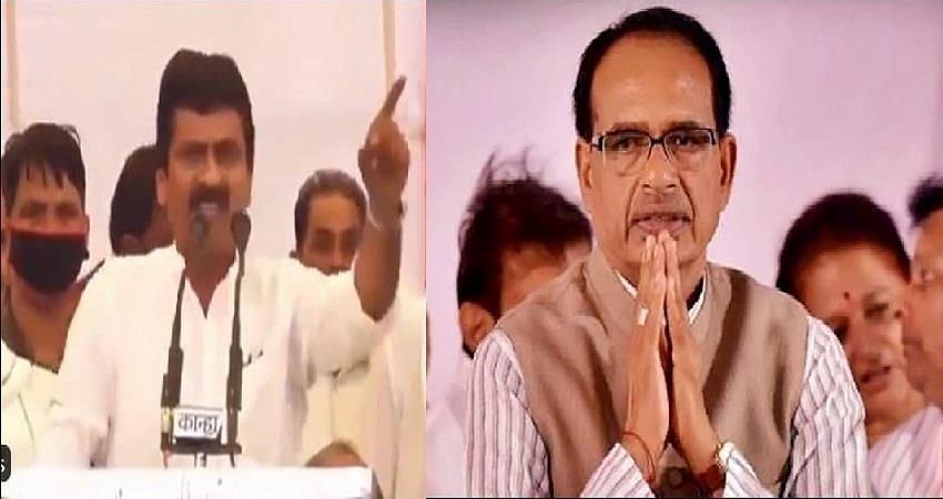 cm-shivraj-responds-to-congress-leader-dinesh-gurjar-calling-him-bhookha-nanga-prsgnt