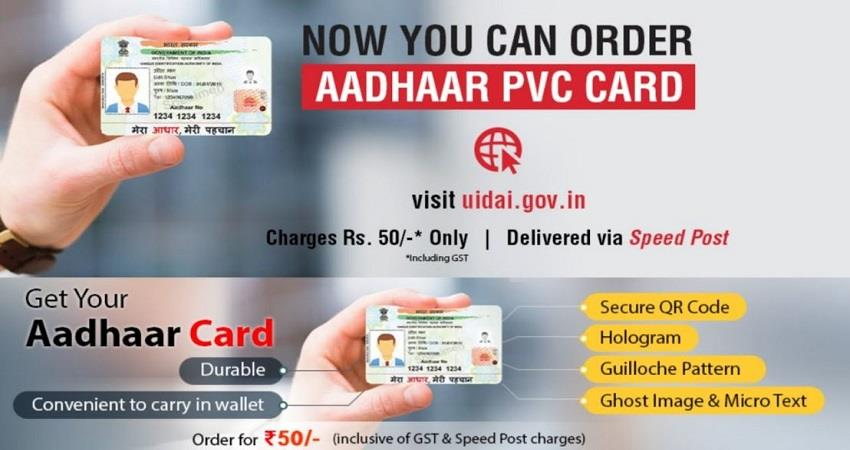 aadhaar-pvc-card-you-can-order-new-aadhaar-card-with-new-features-know-the-process-prsgnt