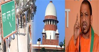 अयोध्या मामले पर फैसले से पहले UP में अलर्ट, 30 नवंबर तक अफसरों की छुट्टियां रद्द