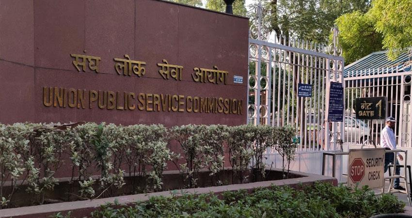 Lockdown UPSC changes dates of exam and CSE interview know next date