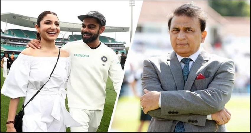 sunil-gavaskar-creates-controversy-with-comment-on-virat-kohli-and-anushka-sharma-prsgnt