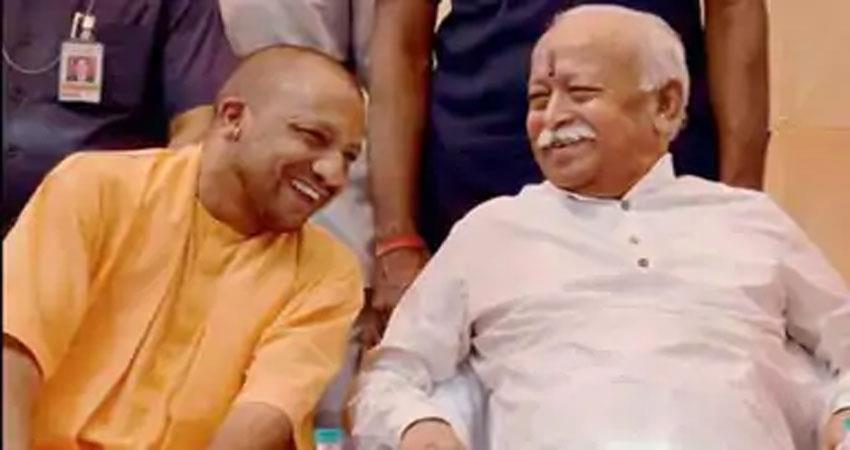 cm yogi arrives in gorakhpur on a two day tour to be included in rss program djsgnt