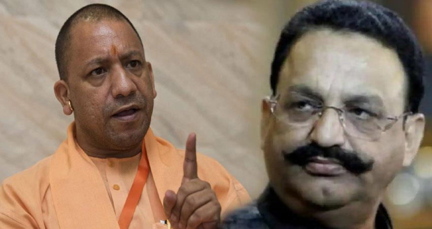 sc orders to shift mafia mukhtar ansari to up jail musrnt