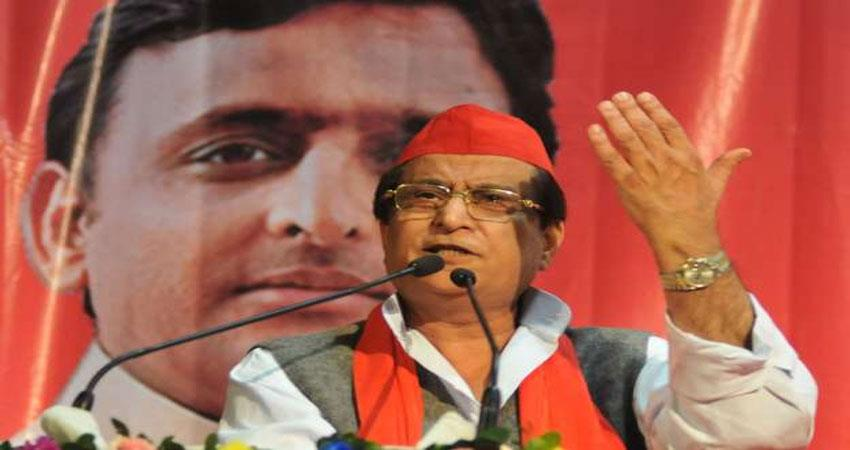 Azam khan rampur mp farmers field case filed