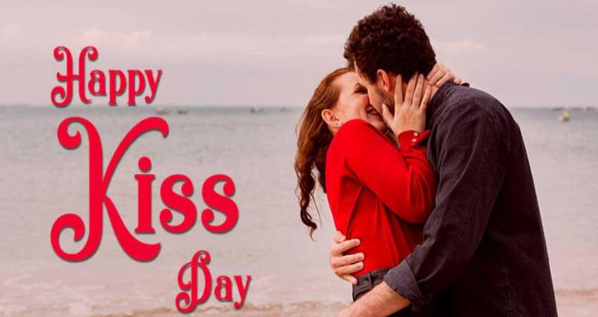 happy kiss day 2020 if is your first kiss