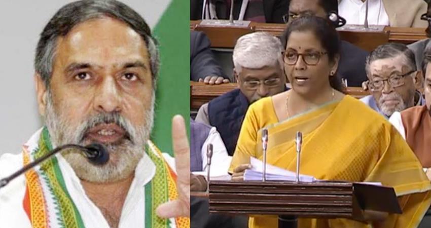 Congress  Finance Minister got failed to explain the mathematics of budget