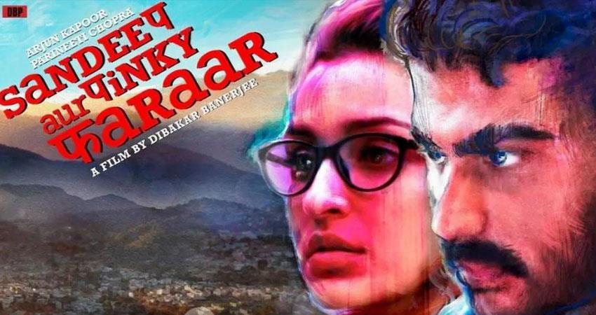 Alia Bhatt to Janhvi Kapoor these celebs told Sandeep aur Pinki faraar a must watch aljwnt