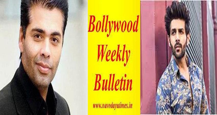 weekly-top-ten-bollywood-news-17th-april-jsrwnt