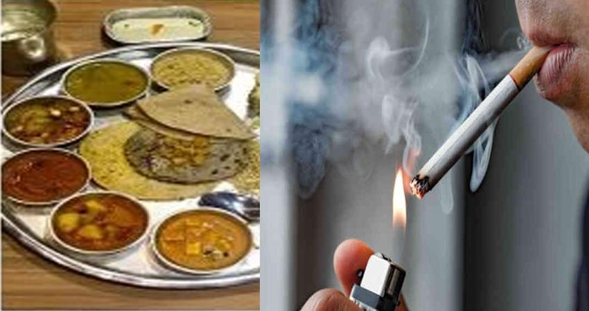 coronavirus-survey-smokers-vegetarians-reduce-the-risk-of-infection-in-these-people-prshnt