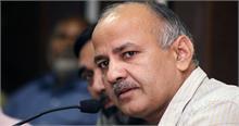सिसोदिया ने जनता के नाम लिखा खत, कहा- BJP ने दिल्ली को चुनाव में धकेला