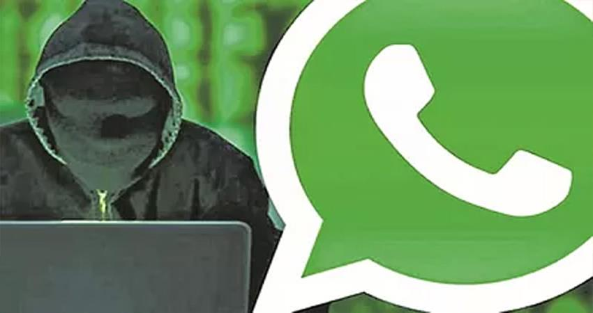 whatsapp snooping how the company would protect the privacy of indians