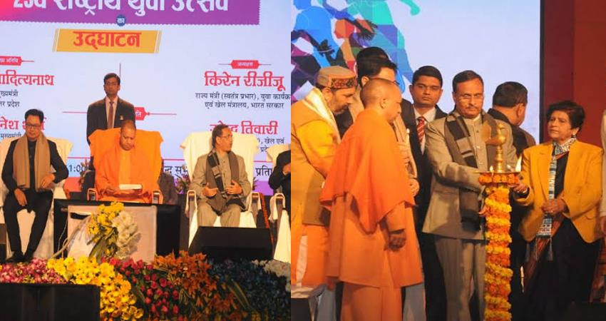 CM Yogi Adityanath inaugurates the five day 23rd National Youth Festival in Lucknow