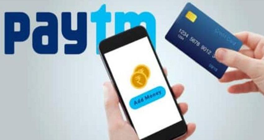 paytm launches credit card will give these benefits to its consumers prshnt