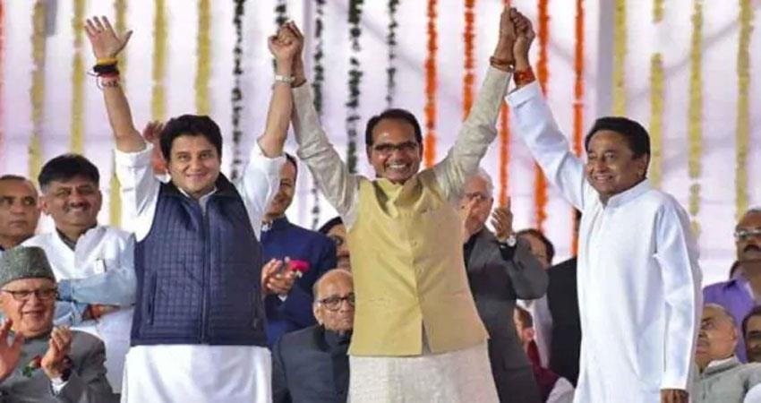 maharaj became the ruler of power in madhya pradesh i do not know when he fell albsnt