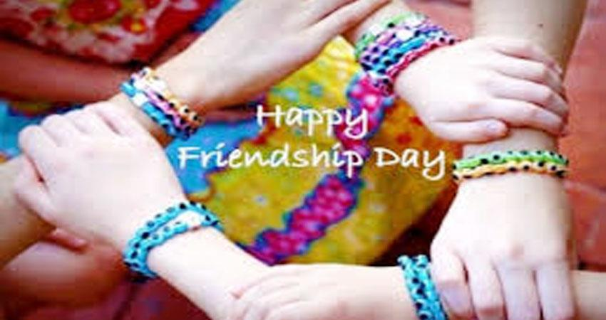 friendship day 2020: know the importance of color of friendship band prshnt