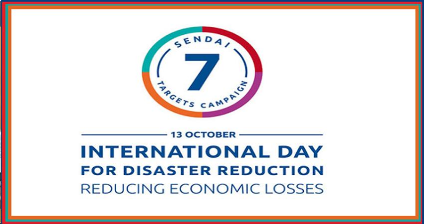 international day for disaster risk reduction 2019 know ways to reduce risk prshnt