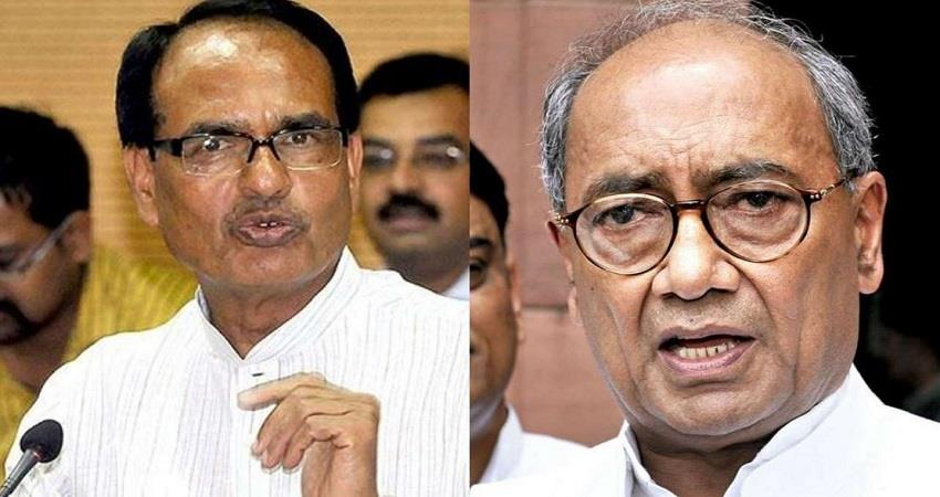 digvijay-taunt-on-corona-infected-cm-shivraj-asked-will-the-police-file-a-case-prsgnt