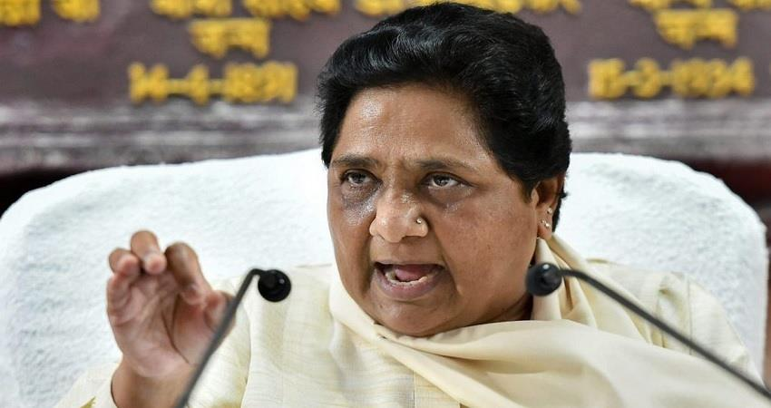 Maharashtra Aurangabad Train Accident Migrant Workers Mayawati SOBHNT