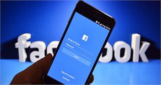 प्राइवेसी से खिलवाड़ः Facebook ने अपलोड किए 15 लाख यूजर्स के ई-मेल कॉन्टैक्ट्स