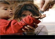 देश में बढ़ती गरीबी का कौन है दोषी? क्या योजनाएं सुधार सकती हैं हालात? एक नजर...