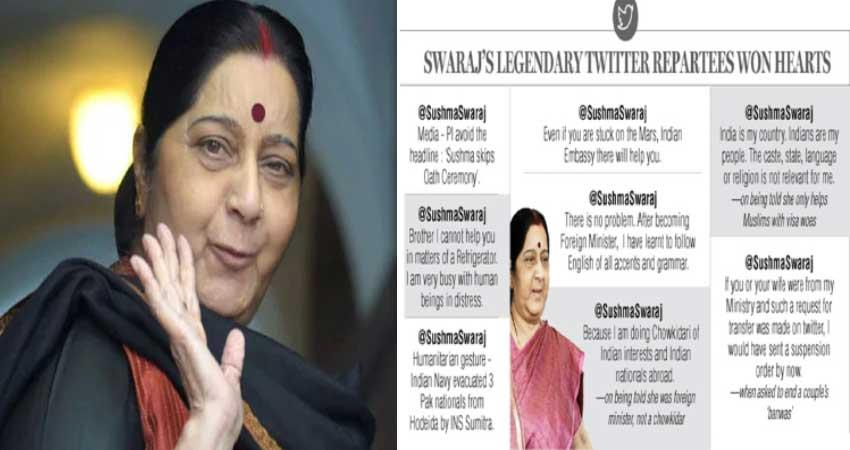 sushma swaraj was  reply to users on social media
