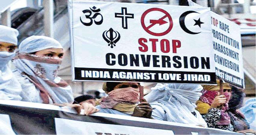 ''''''''love jihad'''''''' is becoming the weapon of ''''''''radical thinking'''''''' musrnt