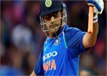 धोनी के दोस्त बोले- भारतीय क्रिकेट का कोहिनूर और यारों का यार है माही