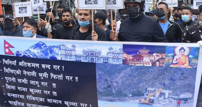 nepal-china-land-occupation-protest-sobhnt