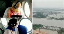 अम्फान तूफान को लेकर मोदी और ममता द्वारा हवाई सर्वेक्षण