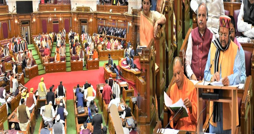 uttar pradesh budget 2020 yogi government fourth union budget
