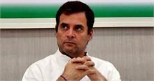 कांग्रेस में राहुल गांधी को लेकर अलग-अलग 'राय'