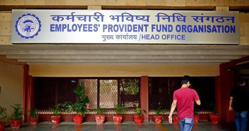epfo interest rate modi government employee provident fund