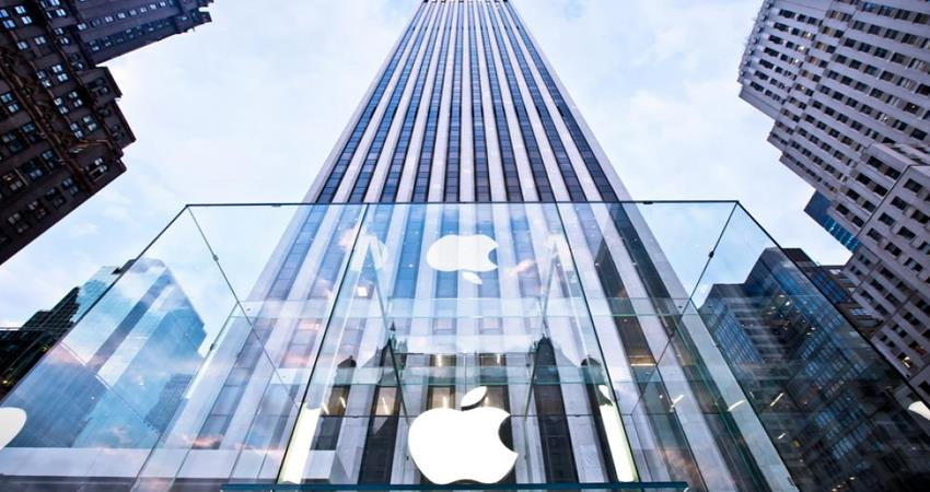 apple fired 300 employees who listening to users personal talks
