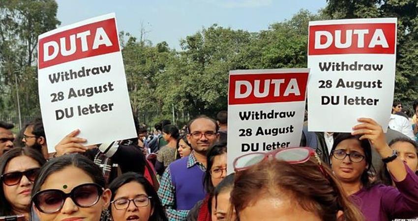 delhi university duta protest adhoc teachers appointment issue